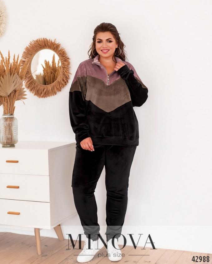 Велюровый спортивный костюм большого размера батал Minova Размеры: 50-52, 58-60