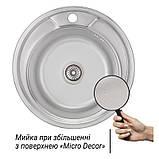 Кухонная мойка Imperial 490-A MicroDecor (IMP49008MICDEC), фото 3
