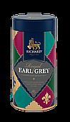 Чай черный ароматизированный листовой Ричард Роял (Richard Royal Earl Grey)  80 ж/б