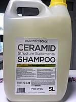 Шампунь для поврежденных волос Profis Ceramid 5000 мл Польша