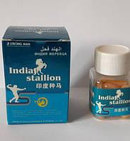 100 % ОРИГИНАЛ Таблетки для потенции Индийский жеребец