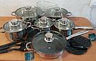 Набор посуды Rainberg RB-602 18 предметов с 9-слойным дном, фото 3