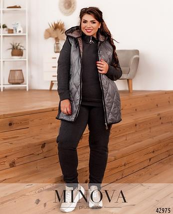 Теплый спортивный костюм-тройка с жилетом батал Minova Размеры: 50-52, фото 2