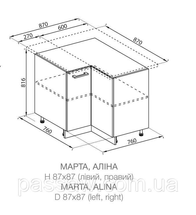Кухонный модуль Алина нижний Н 87*87 угол