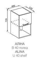 Кухонный модуль Алина верхний В 40 полка