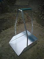 Совок уличный оцинкованный  0,7 мм (300х400х100В)  для уборки мусора (для дворника)