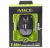 Мышь компьютерная iMICE G-1700 беспроводная Black