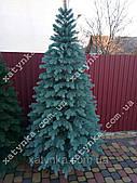Лита ялинка Елітна 2.30 м. блакитна (БЕЗКОШТОВНА ДОСТАВКА) + ПОДАРУНОК // Лита ялинка / Смерека