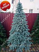 Лита ялинка Преміум 1.80 м. блакитна / Лита ялинка / Смерека