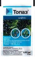 Фунгіцид Топаз 3 мл, Syngenta