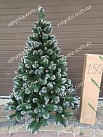 Елка Кармен с серебристыми шишками и  жемчугом 1.50м  // Штучна ялинка / Ель, фото 1