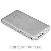 Зарядка-Аккумулятор Power Bank Jumpstarter 60000 mAh