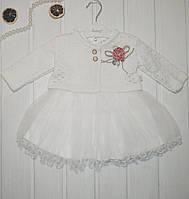 Платье для девочки белое нарядное с фатином и болеро Размеры 80