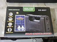 Солнечная система освещения GDLite GD-8037