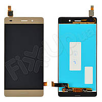 Дисплей для Huawei P8 Lite (ALE L21/L20/L22) с тачскрином в сборе, цвет золотой, копия высокого качества