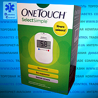 One Touch Select Simple / Ван Тач Селект Симпл
