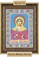 Схема для вышивки бисером «Святая мученица Наталия»