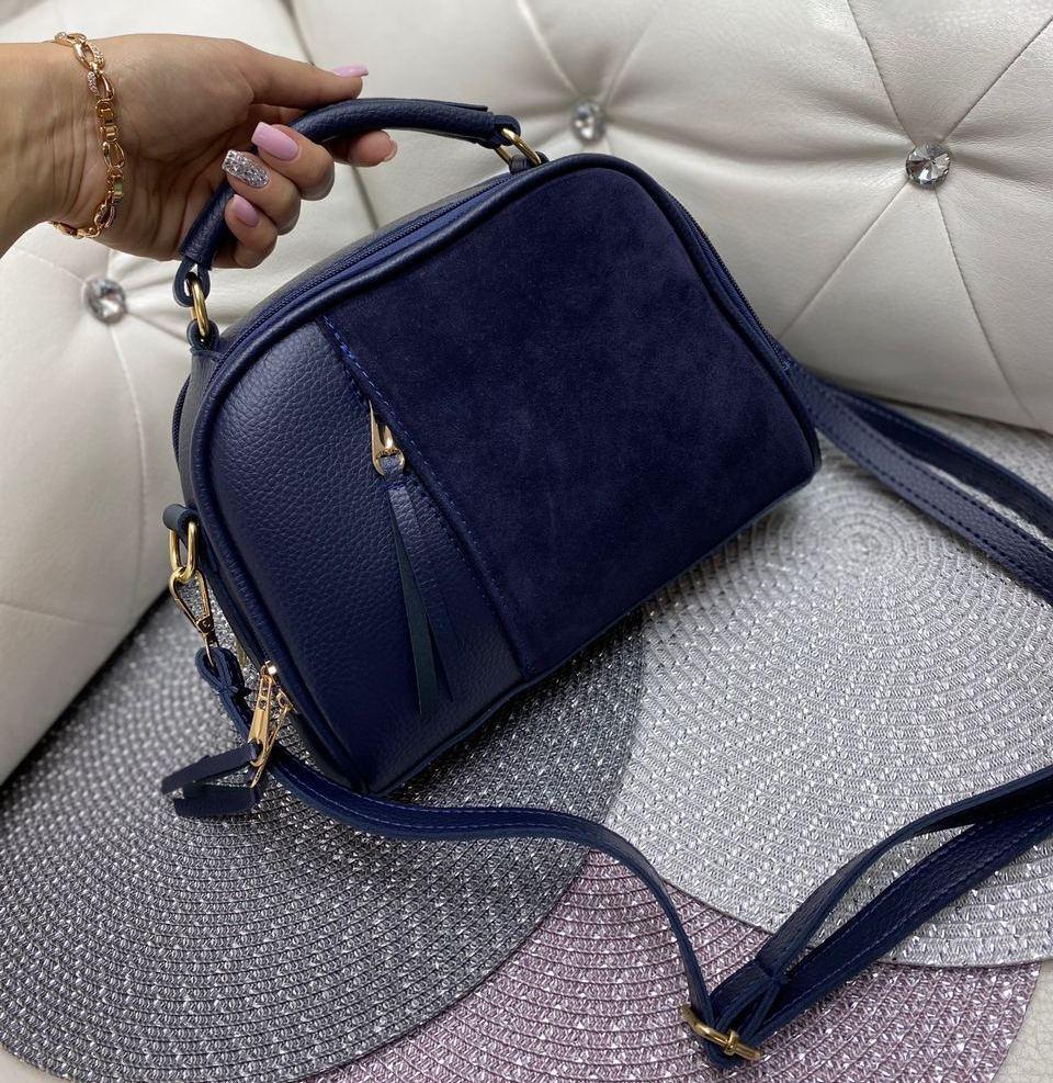 Небольшая синяя замшевая женская сумка сумочка через плечо чемоданчик натуральная замша+кожзам