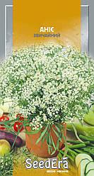 Семена Анис обыкновенный 0.5 г SeedEra 2784