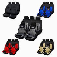 Чехлы на сиденья авто универсальные материал полиэстер Серого цвета