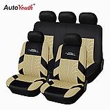 Чехлы на сиденья авто универсальные материал полиэстер Серого цвета, фото 3