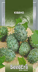 Семена Кивано 5 шт SeedEra 2757