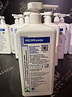 Средство для дезинфекции (антисептик) АХД 2000 ультра, 1 л. с QR кодом, свежее производство, сертификат!
