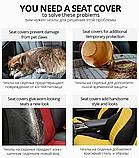 Чохли на сидіння авто універсальні матеріал поліестер Бежевого кольору, фото 3