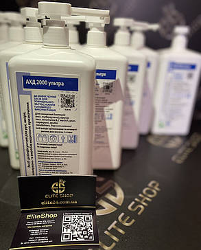 Засіб для дезінфекції АХД 2000 ультра, 1 л. Оригінал, свіже виробництво, ціна на опт!, фото 2