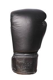 Боксерські рукавиці PowerPlay 3014 натуральна шкіра Чорні 16 унцій  КОД: PP_3014_16oz_Black