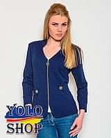 Піджаки та жакети жіночі в Україні. Порівняти ціни 41ecabd7d42bb