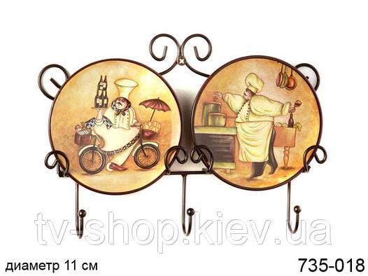 Декоративные тарелки с вешалками (3 вида)