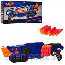 Бластер Fire Storm з поролоновими кулями 7014A А