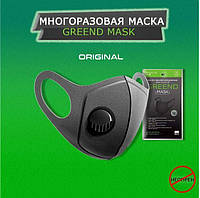 Многоразовая Pitta Mask (питта-маска) для лица СКИДКА