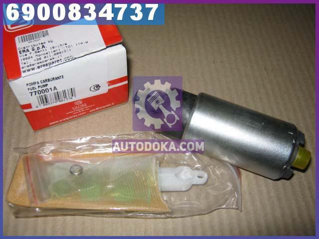 Топливный насос (производство  ERA)  770001A