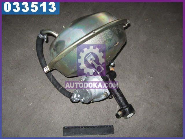 Вакуумний підсилювач гальм ГАЗ 53 (виробництво ГАЗ) 53-12-3550010