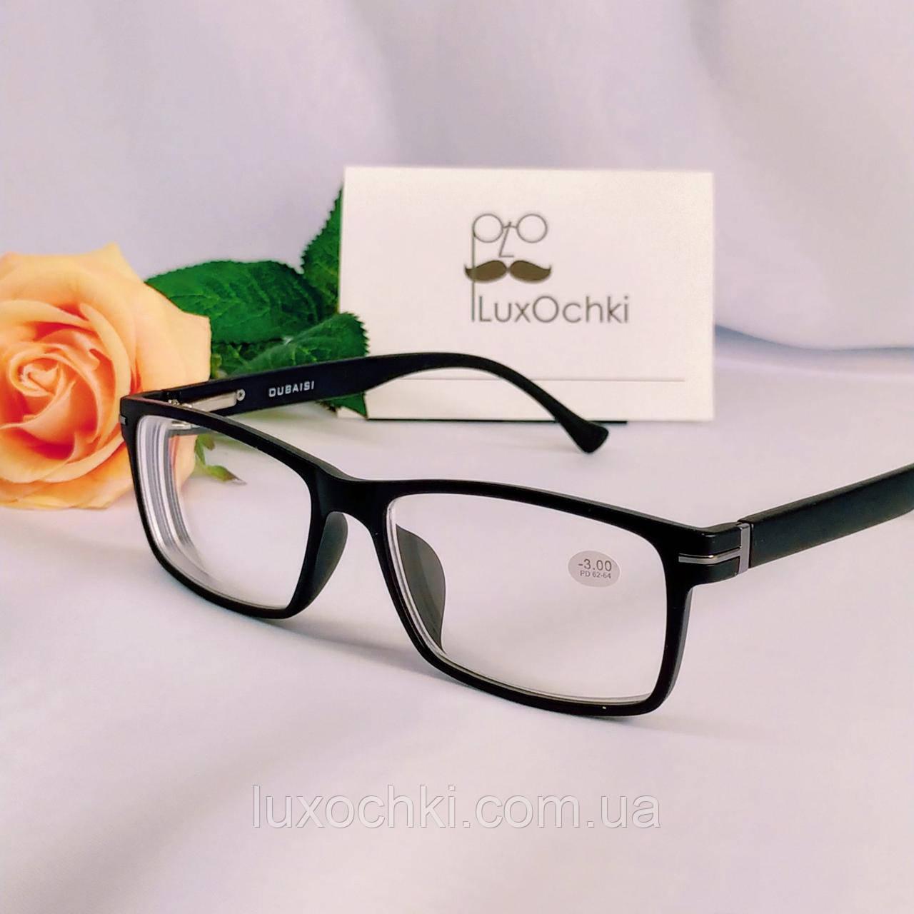 -3.0 Готовые очки для коррекции зрения с диоптрией -3.0 в пластиковой оправе