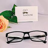 -3.0 Готовые очки для коррекции зрения с диоптрией -3.0 в пластиковой оправе, фото 3