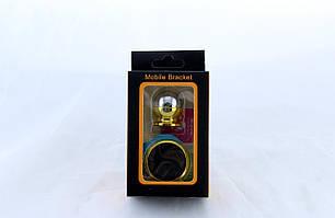 Автомобильный Магнитный Держатель для Телефонов  HOLDER CT690