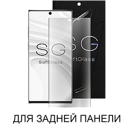 Защитная пленка OnePlus 3 Задняя