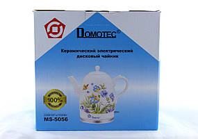 Чайник MS 5056 керамический объем 1.7L