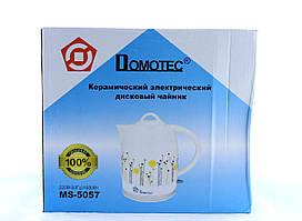 Чайник MS 5057 керамический объем 1.7L