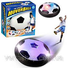 Футбольный мяч аэробол с LED подсветкой Hoverball Черный