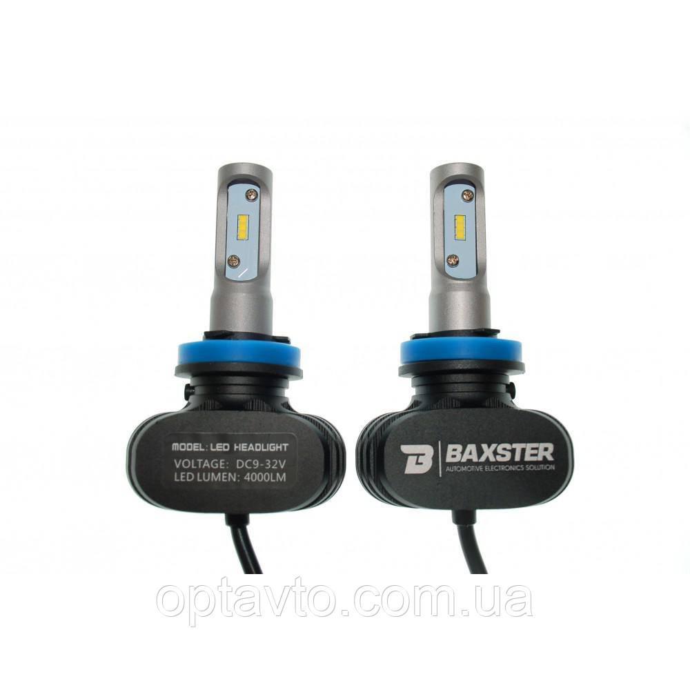 Комплект LED ламп H11 Оригинал BAXSTER 5000K 4000lm встроенный радиатор. Чип (Диод), CSP (Корея)