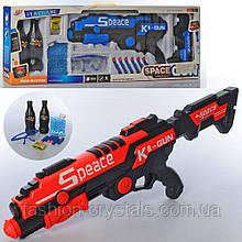 Автомат с  пулями space gun 2 в 1