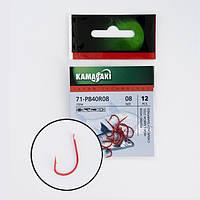 Крючок Kamasaki Carbon P840R №8 (12шт)