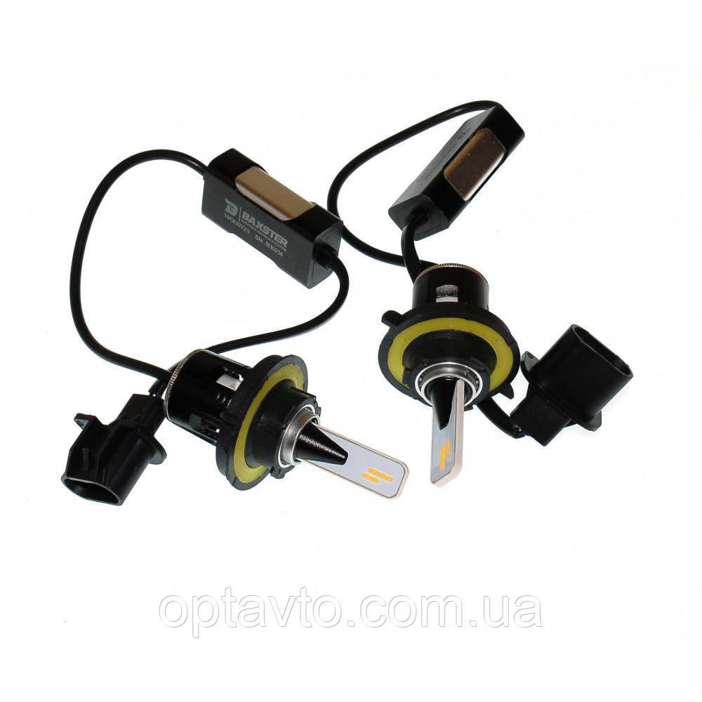 Комплект LED ламп H13 супер яркий BAXSTER PXL 6000K 4300lm встроенный кулер. Чип (Диод) Seoul CSP Y19