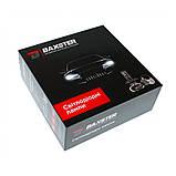 Комплект LED ламп H13 супер яркий BAXSTER PXL 6000K 4300lm встроенный кулер. Чип (Диод) Seoul CSP Y19, фото 2