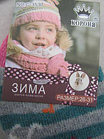 Детские теплые носки