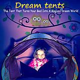 Детская палатка мечты Dream Tents ФИОЛЕТОВАЯ, фото 7